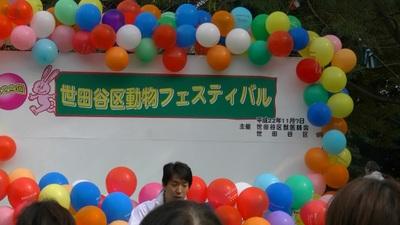 Pic_3027
